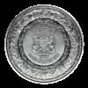 2021-The-Forbidden-Dragon-2oz-Silver-Coin-Obverse (wecompress.com)